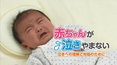 nakiyamanai_2.jpg